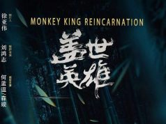 Monkey King Reincarnation