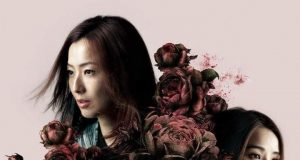 Fatal Visit (2020) [Chinese]